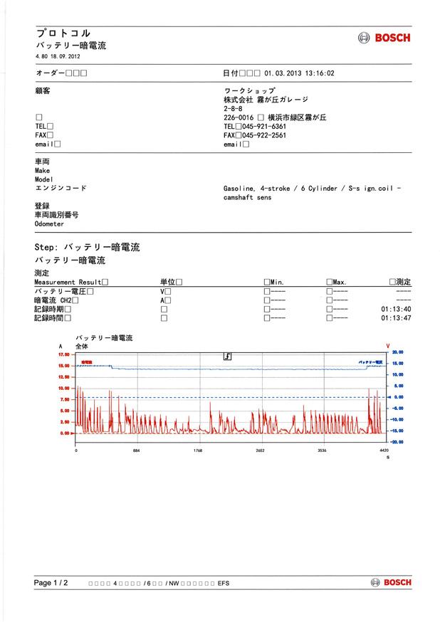 DOC130301-20130301131652